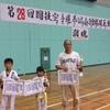 第28回闘技空手道拳聖会館格闘王座決定戦
