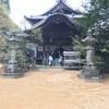 58番札所 仙遊寺[せんゆうじ]