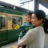 江の電と湘南モノレール