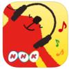ラジオはすでにネット配信の時代!NHKラジオアプリ「らじるらじる」がおもしろい!