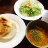 あっさり野菜だけスープと野菜だけバーガー