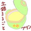 凪のお暇、ネコ(20180531_02)