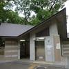 閑歩:駅からハイキングで、上野の『トイレ』を「見る」2 (*゚Д゚)