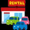 北海道、九州、沖縄でレンタカーを借りるときはスカイレンタカーがお勧め