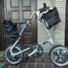 ぼくの自転車:STRiDA LTの紹介③カゴです!バッグです!(りえしょん声)