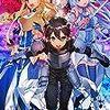【SAOアリシゼーション 第7話】キリトとユージオが学生に変身!