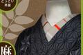 【着物リメイク】半襟半幅帯 太鼓帯 ハンドメイド集 麻づくし