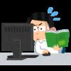 非エンジニアが最速でSQLをマスターする方法