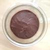 ヌテラ風チョコクルミスプレッド レクチンフリー・乳製品フリー・無添加のナッツバターを手作りで