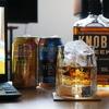 仕事しながら飲む酒は美味い