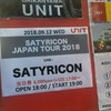 SATYRICON Japan tour 2018/09/12