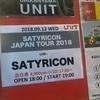 SATYRICON Japan tour 2018/09/12