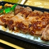 丼、ライス料理、弁当、マイベスト3【過去記事より】