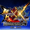 【MHXX】スイッチ体験版プレイレポート
