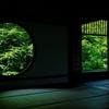 京都の新緑は源光庵より
