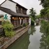 蘇州、上海の旅とホテルステータス事情