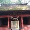 日本一周43日目 戸隠神社5社巡り 野沢の公共浴場
