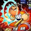 【サクセス・パワプロ2018】大越 清亮(遊撃手)①【パワナンバー・画像ファイル】