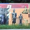 タイ 〜仏の国の輝き〜展。