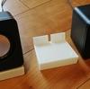 3Dプリンターでダイソー製USBミニスピーカーのスピーカー台作ってみた。