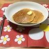 ミックス不要 メレンゲで作るパンケーキ【動画あり】