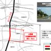 東京都 三鷹3・2・6号及び武蔵野3・3・6号調布保谷線4車線で交通開放