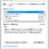 Windows8で素早くディスククリーンアップを起動する方法