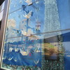 瀬戸内の旅(5)広島平和記念公園