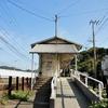 高浜線:港山駅 (みなとやま)