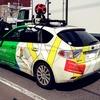 Googleマップのストリートビューで見つけたオモシロイ人たちin日本笑笑笑