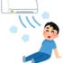 【あなたは説明できる?】エアコンの「冷房26度」と「暖房26度」って何が違うの?その違いについて解説します!