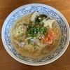 マルちゃん「昔ながらの中華そば、しお味」