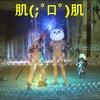 【FF14】 新生エオルゼア冒険記(234)「豹柄ハイランダーブラザーズと行くカルンHARD」