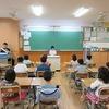 1年生:朝の会に保育園の先生が来た!