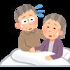 日本の介護問題は闇が深すぎて解決するのは難しい