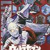 ウルトラセブン一気視聴 (3):Vol 6〜7
