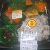 [19/06/05]「サンエー」(為又店)の「栄養バランス弁当(焼きサバ)」 215(半額)+税円 #LocalGuides