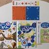 5・6歳向け幼児教材 幼児ポピー「あおどり」5月号が届いたよ。