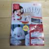 ウジエスーパー キャンペーン シールを集めてmiffy(ミッフィー)のキッチンツールを特別価格でお得に購入