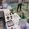 Maker Faire Tokyo 2017 ~東8ホール~