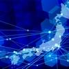 日本のおかれている状況とADHDの共通点?? もやしADHDサラリーマンの生き残り術