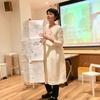 玉居子泰子さんの家族会議のススメワークショップに参加してきました 〜試行錯誤・家族編〜