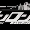 【ダンガンロンパV3】最新情報 part3