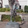 彫刻放浪:千住大橋→町屋(2) 荒川区編(1)