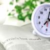 自著本を出版シリーズ★番外編1★会社員しながらいかに「朝」に時間を作るか