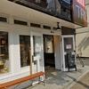 『トリュフベーカリー』三軒茶屋:トリュフを日常に。今勢いのある期待のパン屋さん!【Le pain de 水無月】