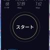 今日のLenovo X1 Carbonとmineo Aプランの通信速度。