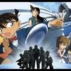 「名探偵コナン 天空の難破船」(2010年)観ました。(オススメ度★★★☆☆)