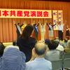 県知事選挙・県議会補欠選挙で勝利し、暮らしも平和も壊す安倍暴走政治に審判を示しましょう