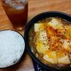 【レシピ】たんぱく質取るぞー!27円の豆腐で激安ごはん、豆腐の卵とじ